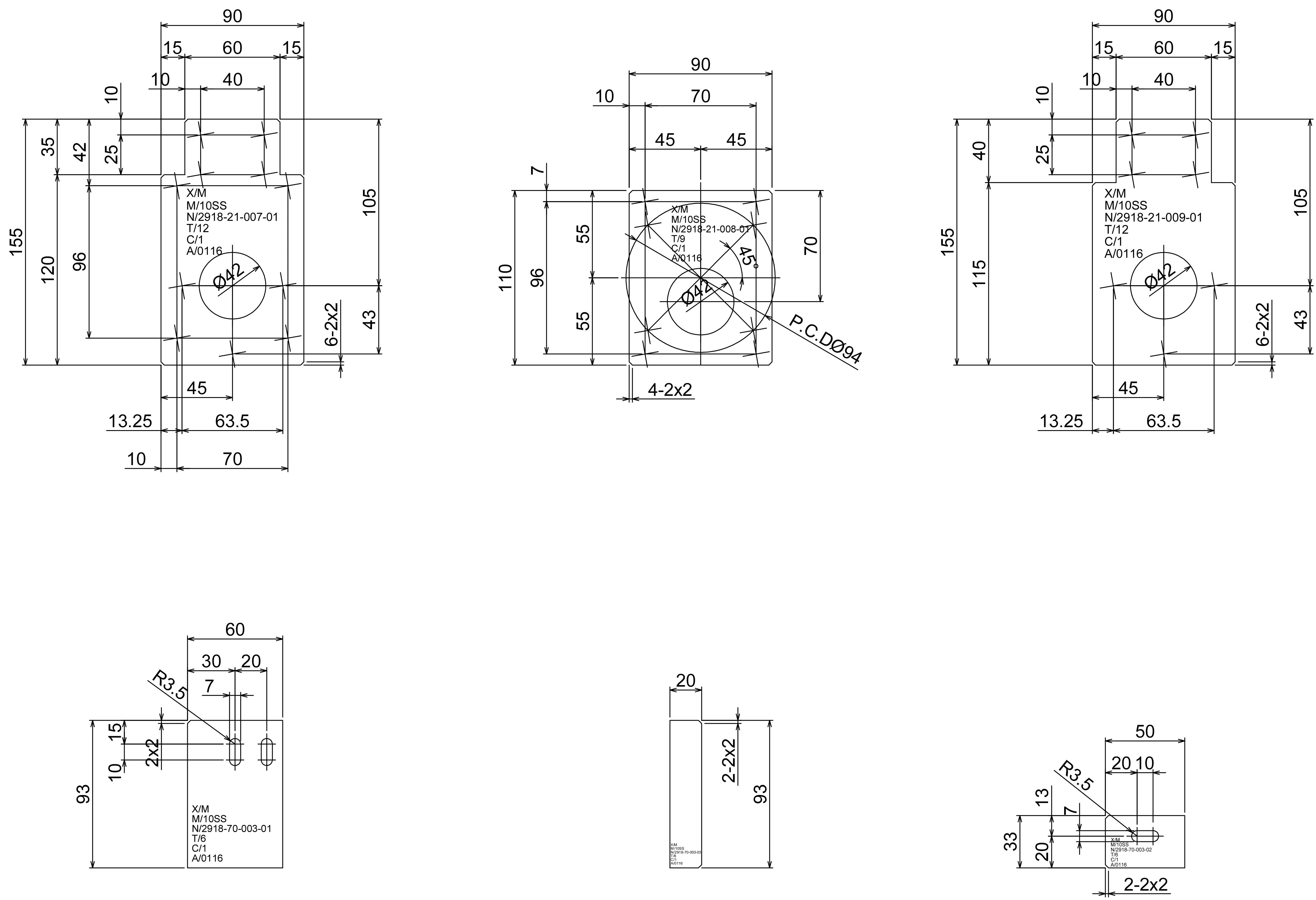 Phần mềm, kỹ thuật: CAD, D-CAD